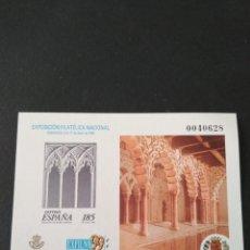 Timbres: SELLOS ESPAÑA OFERTA PRUEBA DE LUJO Nº 68 VALOR DE CATALOGO 12€. Lote 224712545