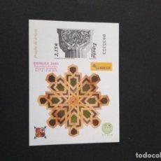 Timbres: SELLOS ESPAÑA OFERTA PRUEBA DE LUJO Nº 80 VALOR DE CATALOGO 12€. Lote 224713777