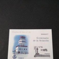 Timbres: SELLOS ESPAÑA OFERTA PRUEBA DE LUJO Nº 82 VALOR DE CATALOGO 12€. Lote 224713963