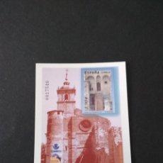 Timbres: SELLOS ESPAÑA OFERTA PRUEBA DE LUJO Nº 83 VALOR DE CATALOGO 12€. Lote 224714053