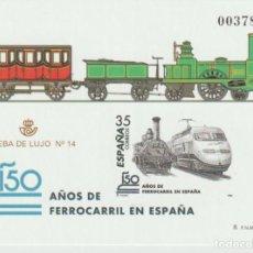 Selos: ESPAÑA. PRUEBA OFICIAL Nº 67. CENT. FERROCARRIL EN ESPAÑA. NUEVA. Lote 226805905