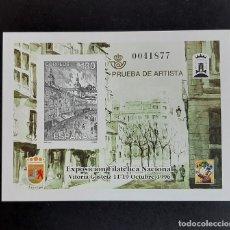 Francobolli: PRUEBA DE ARTISTA EDIFIL 61 - 1996 - HOJA SIN DENTAR EXFILNA 96 VITORIA GASTEIZ. Lote 248574715