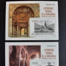 Selos: 2 HOJAS SIN DENTAR PRUEBA OFICIAL EDIFIL 70 71 MISMA NUMERACION - 1999 - PATRIMONIO MUNDIAL. Lote 248575420