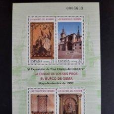 Selos: PRUEBA OFICIAL EDIFIL 63 HOJA SIN DENTAR - 1997 - LAS EDADES DEL HOMBRE. Lote 248575725