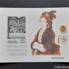 Selos: PRUEBA OFICIAL EDIFIL 21 HOJA SIN DENTAR - 1990 - EXFILNA ZARAGOZA. Lote 227774970