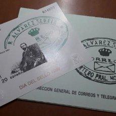 Sellos: SELLOS ESPAÑA OFERTA PRUEBA DE LUJO Nº 20 VALOR DE CATALOGO 27€ CON CARPETILLA ORIGINAL. Lote 244013400