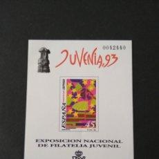 Sellos: SELLOS ESPAÑA OFERTA PRUEBA DE LUJO Nº 30 VALOR DE CATALOGO 18€. Lote 244013620