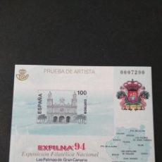 Sellos: SELLOS ESPAÑA OFERTA PRUEBA DE LUJO Nº 33 VALOR DE CATALOGO 15€. Lote 244013200