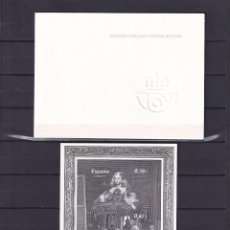 Sellos: SELLOS ESPAÑA OFERTA PRUEBA DE LUJO Nº 99 VALOR DE CATALOGO 14€ CON CARPETILLA ORIGINAL. Lote 244014235