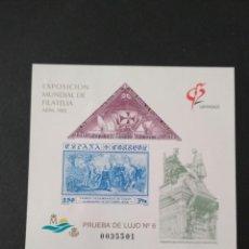Sellos: SELLOS ESPAÑA OFERTA PRUEBA DE LUJO Nº 25 VALOR DE CATALOGO 20€. Lote 244013550