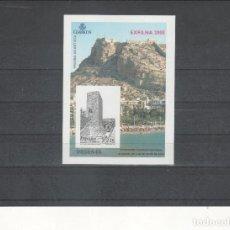 Timbres: ESPAÑA- HOJA PRUEBA Nº 90 EXFILNA 2005 ALICANTE (SEGUN FOTO). Lote 229619380
