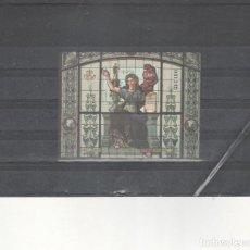 Timbres: ESPAÑA- HOJA PRUEBA Nº 97 VIDRIERAS REAL ACADEMIA ESPAÑOLA (SEGUN FOTO). Lote 229620020