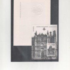 Timbres: ESPAÑA- HOJA PRUEBA Nº 101 CATEDRAL DE PLASENCIA (SEGUN FOTO). Lote 229620555