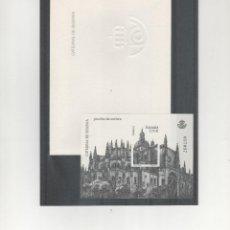 Timbres: ESPAÑA- HOJA PRUEBA Nº 102 CATEDRAL DE SEGOVIA (SEGUN FOTO). Lote 229620690