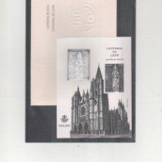 Timbres: ESPAÑA- HOJA PRUEBA Nº 110 CATEDRAL DE LEÓN (SEGUN FOTO). Lote 229621155