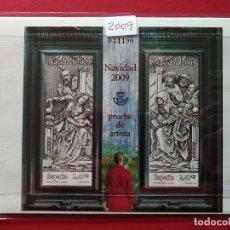 Francobolli: AÑO 2009 - ESPAÑA - PRUEBA OFICIAL - Nº 100 - NAVIDAD 09 ...L2820. Lote 230331390