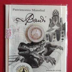 Selos: AÑO 2014 - ESPAÑA - PRUEBA OFICIAL Nº 116 - PARK GÜELL - GAUDI - REPRODUCCION SELLO EN PLATA.. L2850. Lote 230352985