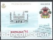PRUEBA OFICIAL ESPAÑA, EDIFIL 33, EXFILNA´94 (Sellos - España - Pruebas y Minipliegos)