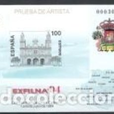 Sellos: PRUEBA OFICIAL ESPAÑA, EDIFIL 33, EXFILNA´94. Lote 230516080