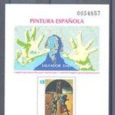Sellos: PRUEBA OFICIAL ESPAÑA, EDIFIL 32, SALVADOR DALI. Lote 230516390