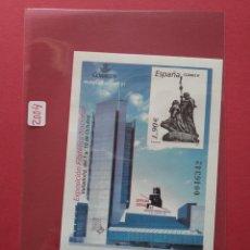 Sellos: AÑO 2004 - PRUEBA LUJO Nº 21 - EXFILNA 2004 - VALLADOLID - CORREOS ESPAÑA ... L2890. Lote 230659545