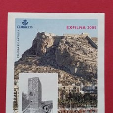 Sellos: AÑO 2005 - PRUEBA OFICIAL Nº 90 - EXFILNA 2005 - ALICANTE - CASTILLO DE SANTA BARBARA ... L2893. Lote 230661800