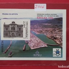 Sellos: AÑO 2006 - PRUEBA OFICIAL Nº 92 - EXFILNA 2006 - ALGECIRAS - FACHADA DEL AYUNTAMIENTO ... L2894. Lote 230663400