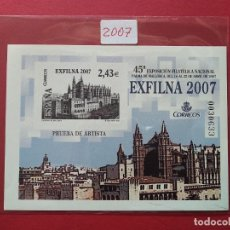 Sellos: AÑO 2007 - PRUEBA OFICIAL Nº 94 - EXFILNA 2007 - PALMA DE MALLORCA, CATEDRAL... L2896. Lote 230663805