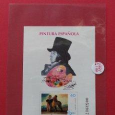 Selos: AÑO 1996 - ESPAÑA - PRUEBA OFICIAL Nº 60 - PINTURA ESPAÑOLA - GOYA ... L2911. Lote 231114915