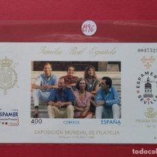 Sellos: AÑO 1996 - ESPAÑA - PRUEBA DE LUJO Nº 11 - EXPO MUNDIAL DE FILATELIA - FAMILIA REAL ESPAÑOLA.. L2913. Lote 231115445