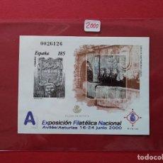 Francobolli: AÑO 2000 - ESPAÑA - PRUEBA OFICIAL Nº 72 - EXFILNA 2000 ... L2932. Lote 231142985