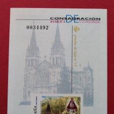 Francobolli: AÑO 2001 - ESPAÑA - PRUEBA OFICIAL Nº 74 - BASILICA DE COVADONGA ... L2934. Lote 231143900