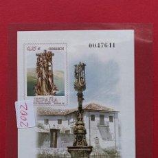 Francobolli: AÑO 2002 - ESPAÑA - PRUEBA OFICIAL Nº 79 - CRUCEIRO DE HIO ( CANGAS DE MORRAZO) ... L2936. Lote 231146155