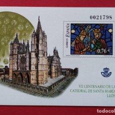 Francobolli: AÑO 2003 - ESPAÑA - PRUEBA OFICIAL Nº 81 - VII CENTENARIO CATEDRAL DE SANTA MARIA DE LEON ... L2939. Lote 231146710