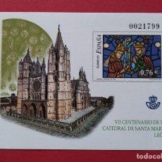 Francobolli: AÑO 2003 - ESPAÑA - PRUEBA OFICIAL Nº 81 - VII CENTENARIO CATEDRAL DE SANTA MARIA DE LEON ... L2941. Lote 231147080