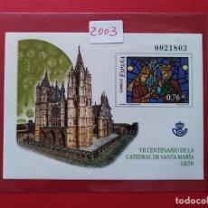 Francobolli: AÑO 2003 - ESPAÑA - PRUEBA OFICIAL Nº 81 - VII CENTENARIO CATEDRAL DE SANTA MARIA DE LEON ... L2942. Lote 231147140