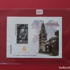 Sellos: AÑO 2004 - ESPAÑA - PRUEBA OFICIAL Nº 85 - CATEDRAL PRIMADA DE TOLEDO ... L2943. Lote 231147310