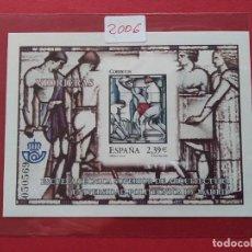 Sellos: AÑO 2006 - ESPAÑA - PRUEBA OFICIAL Nº 93 - VIDRIERAS - UNIVERIDAD POLITECNICA MADRID ... L2950. Lote 231153340