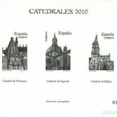 Sellos: PRUEBA CALCOGRAFICA AÑO 2010. CATEDRALES DE ESPAÑA.. Lote 232118620