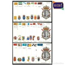 Sellos: ESPAÑA 1995. EDIFIL 37/56. PRUEBAS AUTONOMIAS REY JUAN CARLOS. NUEVO** MNH. Lote 232359865