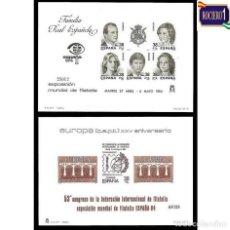 Sellos: ESPAÑA 1984. PRUEBAS PRUEBA 6/7 FAMILIA REAL Y EUROPA -SIN FIJASELLO- NUEVO** MNH. Lote 233612260
