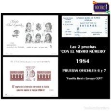 Sellos: ESPAÑA 1984. PRUEBA 6/7 FAMILIA REAL Y EUROPA -MISMO NÚMERO- NUEVO** MNH. Lote 233612800