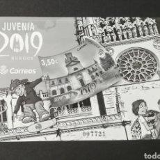Sellos: PRUEBA DE LUJO N°142 NUEVA, JUVENIA 2019 (FOTOGRAFÍA REAL). Lote 233877740
