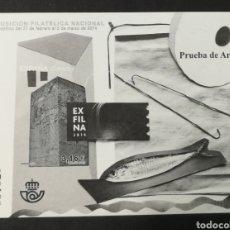 Sellos: PRUEBA DE LUJO/ARTISTA N°115,EXFILNA 2014-TORREMOLINOS (FOTOGRAFÍA ESTÁNDAR ). Lote 233905190