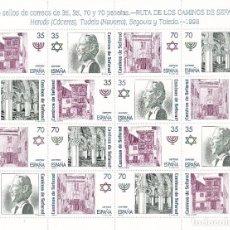 Selos: SELLOS ESPAÑA OFERTA MINIPLIEGOS 1998 CAMINO DE SEFARAD. Lote 235356900