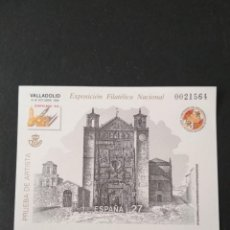 Selos: SELLOS ESPAÑA OFERTA PRUEBA DE LUJO NUMER 27 VALOR DE CATALOGO 18€ IMPECABLE. Lote 235359365