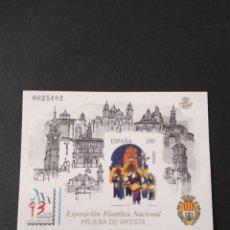 Selos: SELLOS ESPAÑA OFERTA PRUEBA DE LUJO NUMER 29 VALOR DE CATALOGO 18€ IMPECABLE. Lote 235359545
