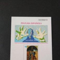 Selos: SELLOS ESPAÑA OFERTA PRUEBA DE LUJO NUMER 32 VALOR DE CATALOGO 17€ IMPECABLE. Lote 235359865