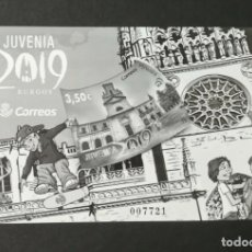Francobolli: SELLOS ESPAÑA OFERTA PRUEBA DE LUJO NUMER 142 EN CARPETILLA ORIGINAL IMPECABLE. Lote 235362530