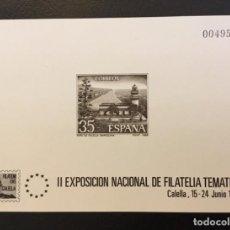 Sellos: 1986-ESPAÑA FILATEM´86 CALELLA PRUEBA Nº 9 DICTAMEN LLACH. Lote 236199410